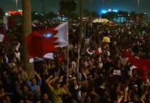 bahrain demonstrators.
