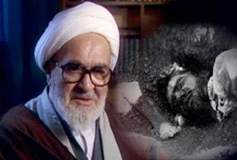 the late Ayatollah Hossein-Ali Montazeri.