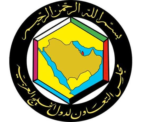 gulf cooperation council minus qatar.