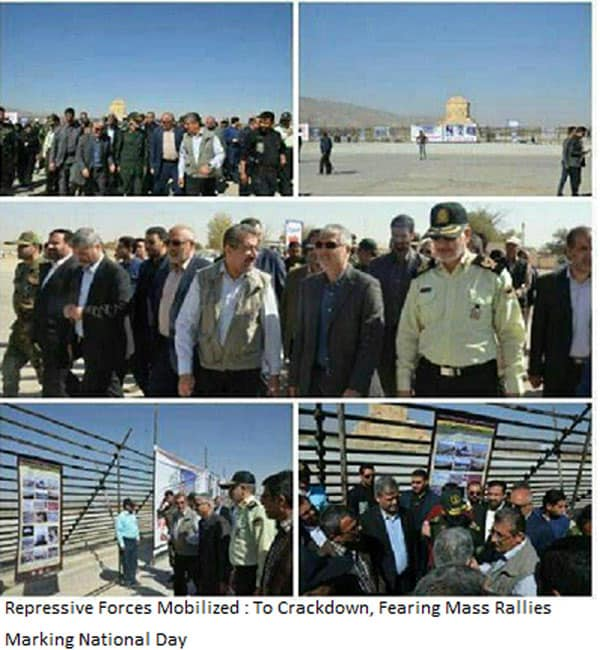 Iran: International Cyrus Day - Pasargad 3