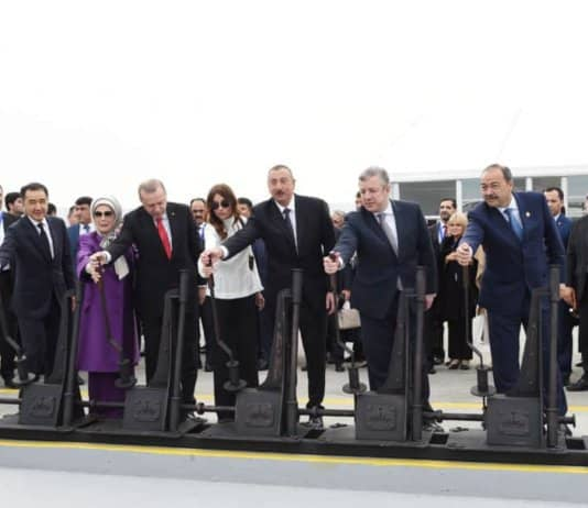 L-Bakytzhan Sagintayev, Kazakhstan's Prime Minister, Turkey's First Lady Emine Erdoğan, Recep Tayyip Erdogan, Turkey's President, Azerbaijan's First Lady Mehriban Aliyeva, Ilham Aliyev, Azerbaijan's President, Giorgi Kvirikashvili, Georgia's Prime Minister, Abdulla Aripov, Uzbekistan's Prime Minister.