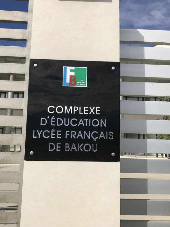 Lycee Francais - The French-English Azerbaijani private school.