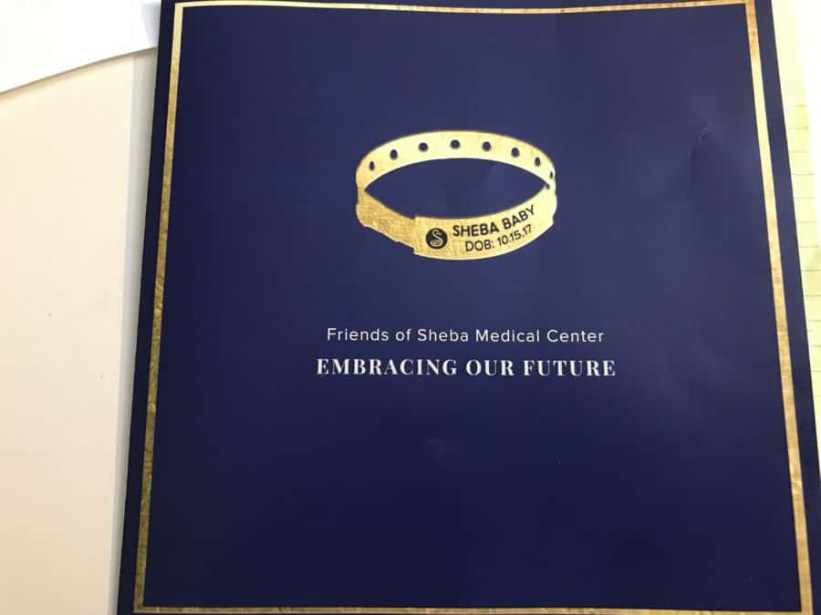Sheba Medical Center embraces the future