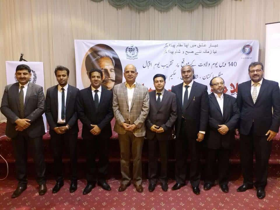 Bazm Members with the Ambassador Khan Hasham Bin Saddique.