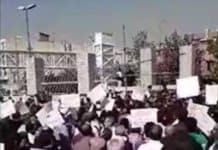 iran anti regime protest.