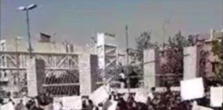 iran anti regime protest.