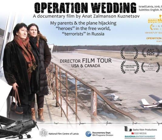 Operation Wedding - the film.