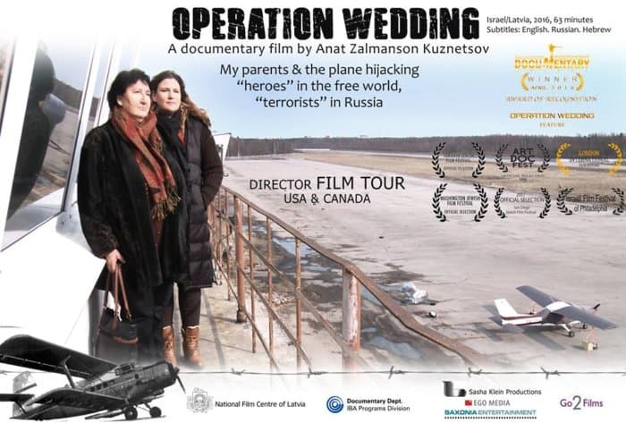 Operation Wedding-the film