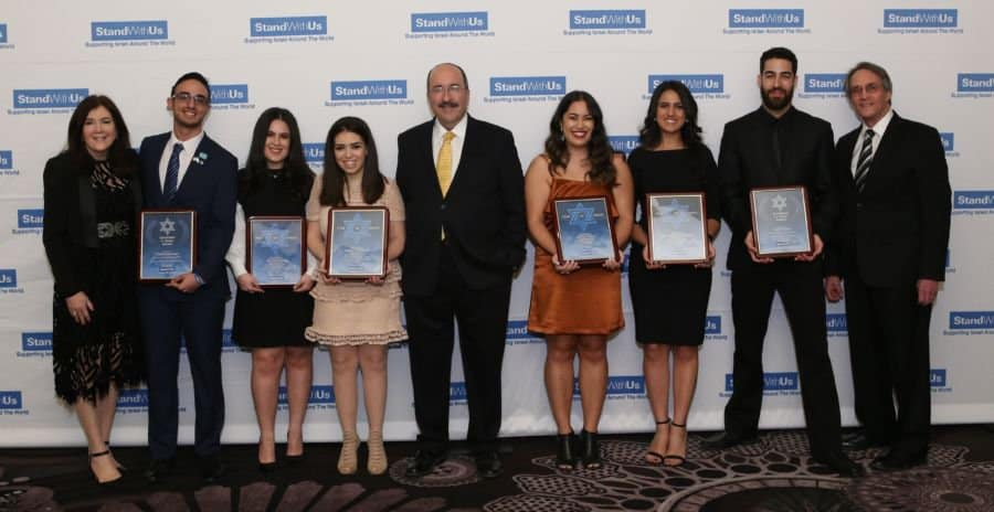 Star of David Recipients: L-SWU Founder Roz Rothstein, Yahya Mahamid, Devora Khafi, Rebecca Katzman, Dore Gold, Lauren Gutin, Arielle Mokhtarzadeh, Kfir Itzhaki, Jerry Rothstein