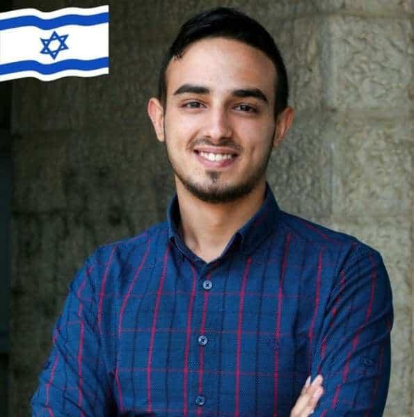 Yahya Mahamid