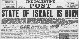 Israel was born