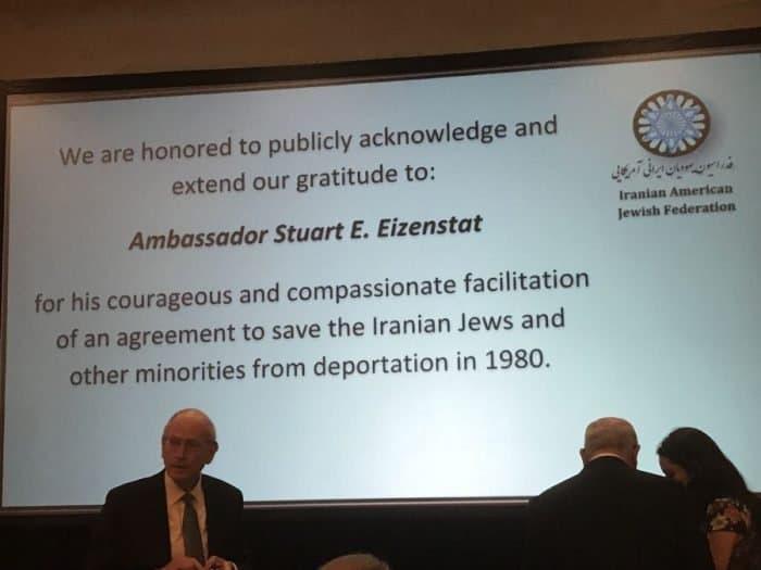 Stuart -Stu- E. Eizenstat at stage proclamation