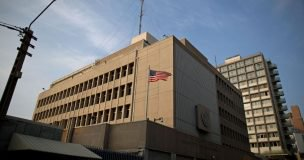 USA Embassy on Hayarkon Street Tel Aviv