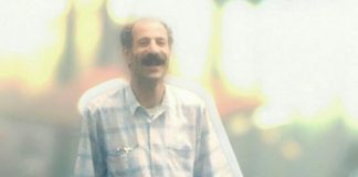 Mohammad Salas executed by the Iran Regime.