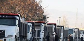 As the week of 23rd July began, truck drivers in large industrial cities such as Tabriz, Shiraz, Kermanshah, Bandar Abbas, and Ahwaz reestablished their strike. Drivers in the capital, Tehran, were also joining in.