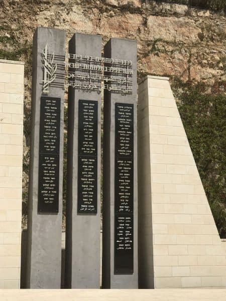 I visited Beit Jann military cemetery in September 2017