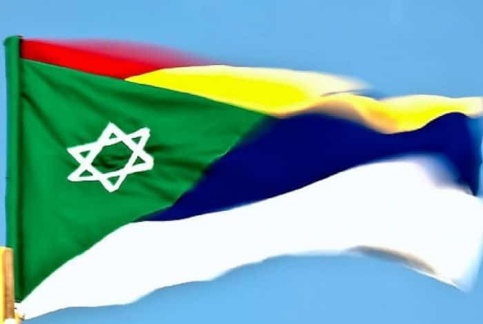 The Druze flag - a combination of the flag of Israel and the Druze colors flag