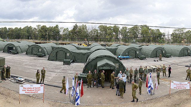 Israel Ebola field clinic in Africa