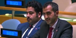 bahrain speaks at un