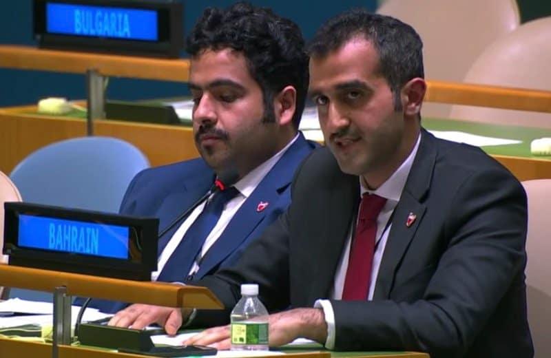 bahrain speaks at un