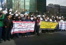 iranian people protest high prices, unemployment, and corruption.