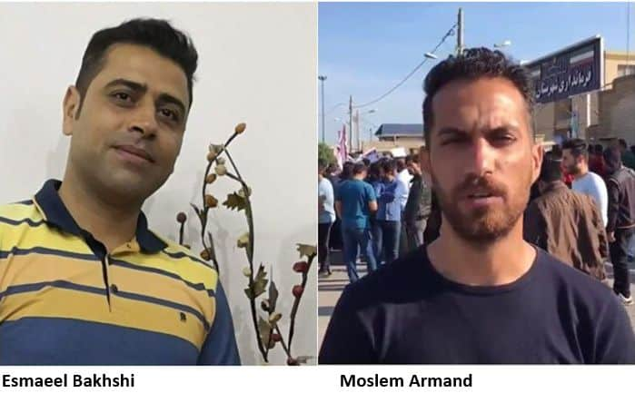 esmaeel bakhshi and moslem armand, two men detained for protesting lack of pay in Khuzestan.