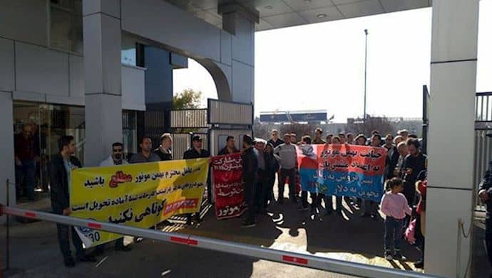 bahman khodro credit company clients rally in tehran