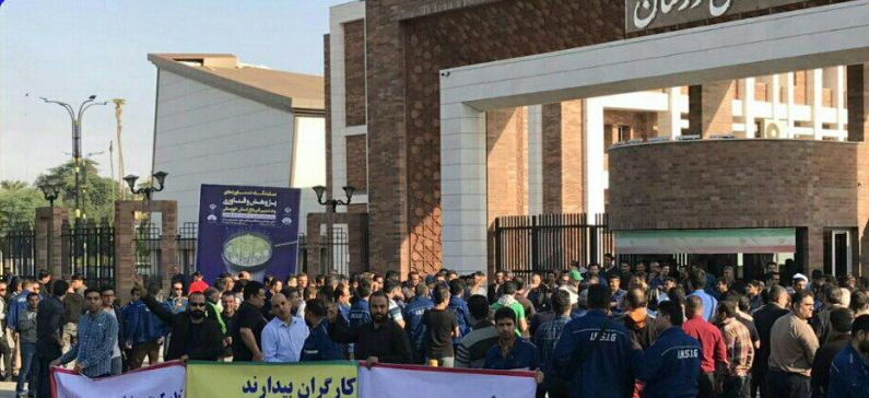iran steelworkers protest