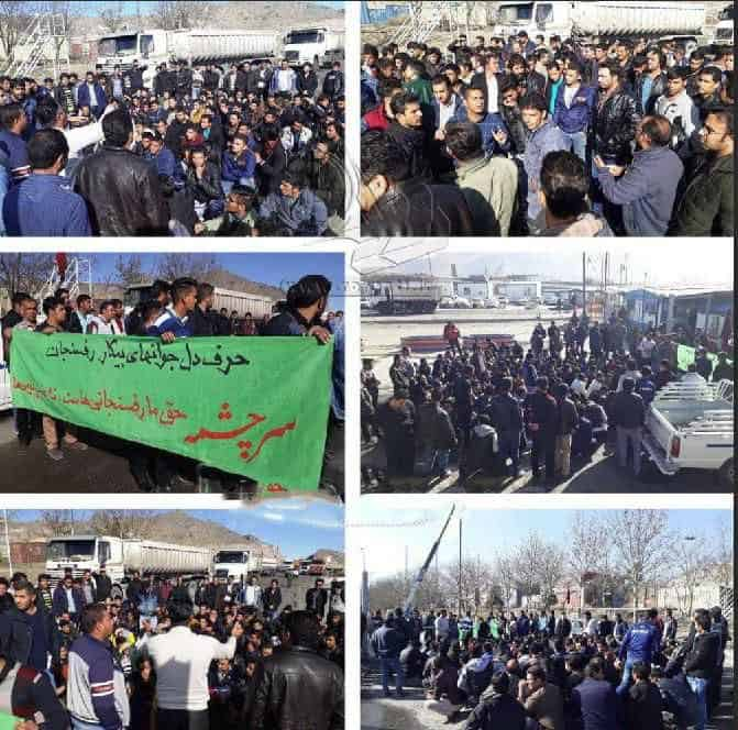 iran protests - rafsanjan city southeast of iran unemployed youth gather at entrance to sarcheshmeh copper factory.