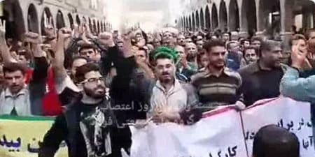 Ahvaz steel workers protest.