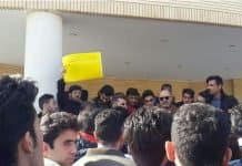 student protest at najaf abad university.