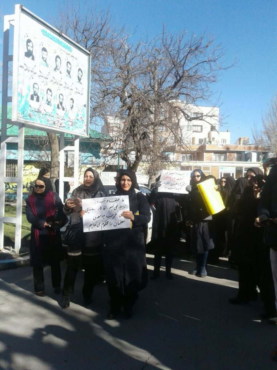 teachers in hamadan protest injustice and discrimination.