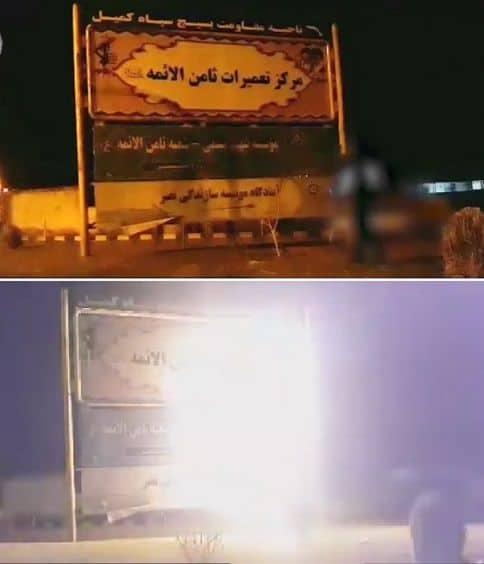 burning regime banners
