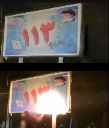 burning regime symbols