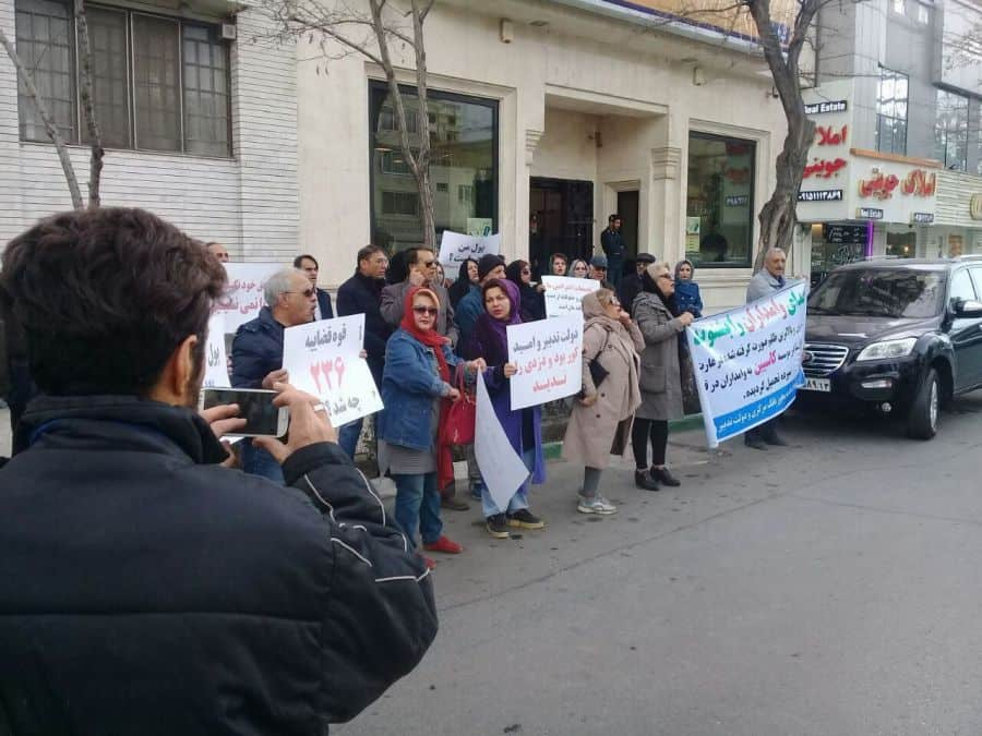 iran protestors against corruption