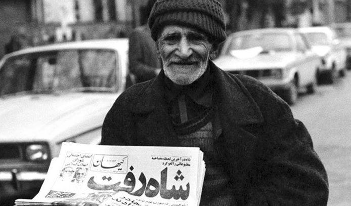 iran shah toppled 1979