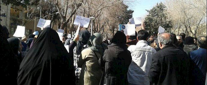 iran teacher protests