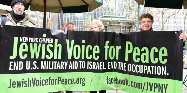 "Members of extreme anti-Zionist group ""Jewish Voice for Peace."" Photo: NGO Monitor."