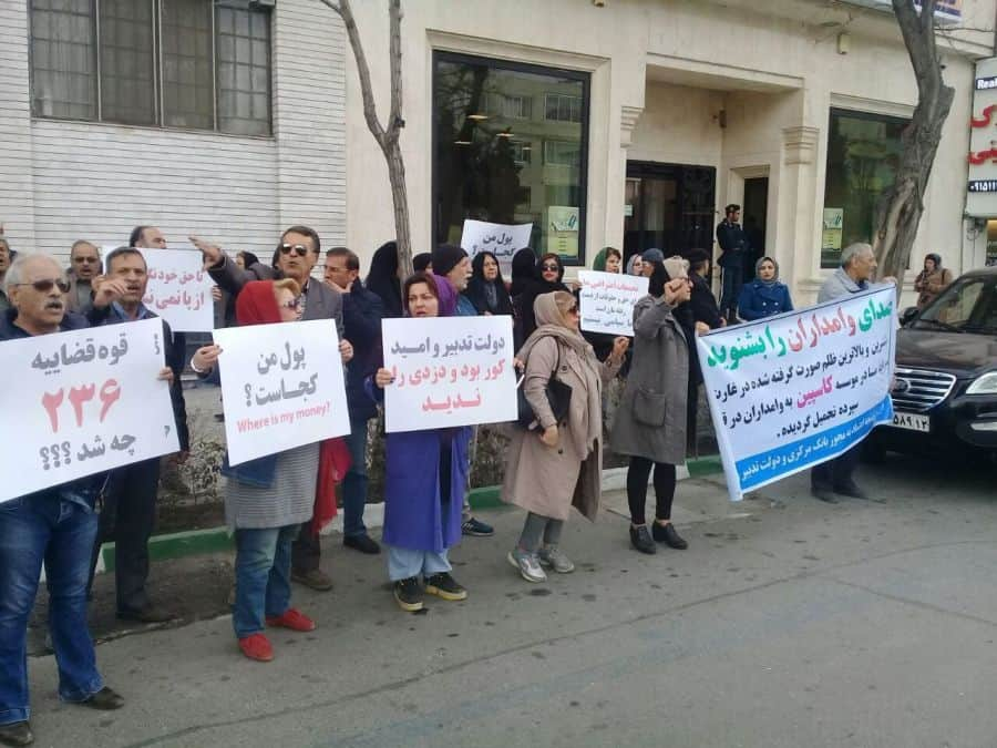 khorasan province governors office protest