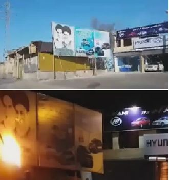 regime posters on fire