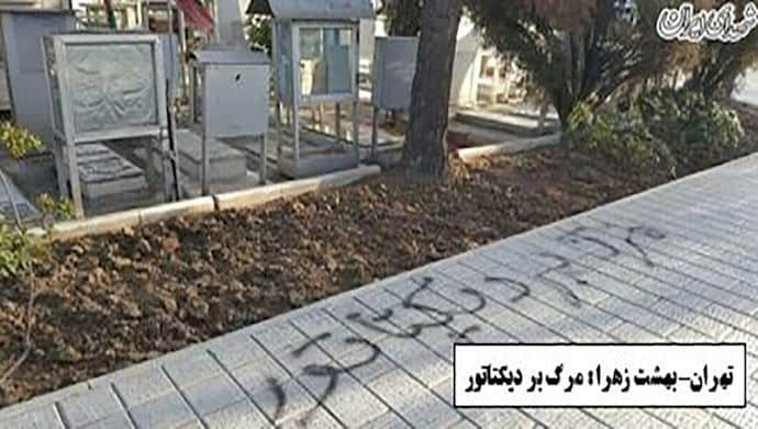 tehran death to dictator grafiti.