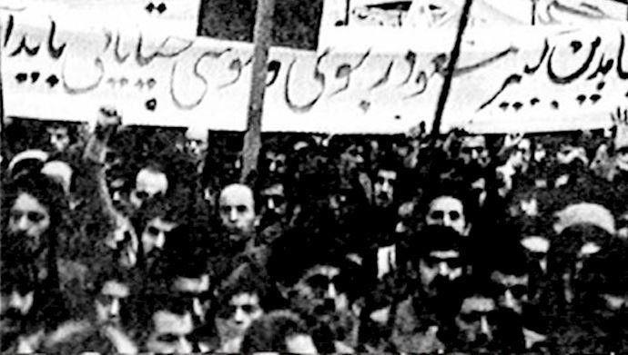 banner for release mujahideen leaders