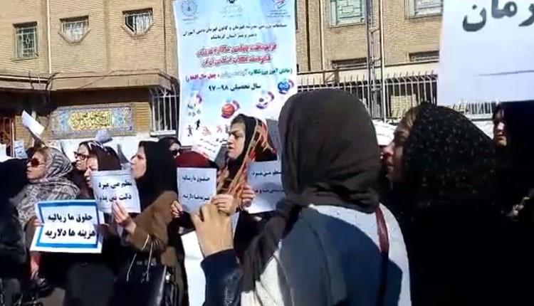 working and retired women teachers protest