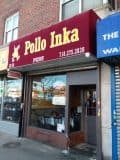 El Pollo Inka Peru: A Taste of the Andes 1