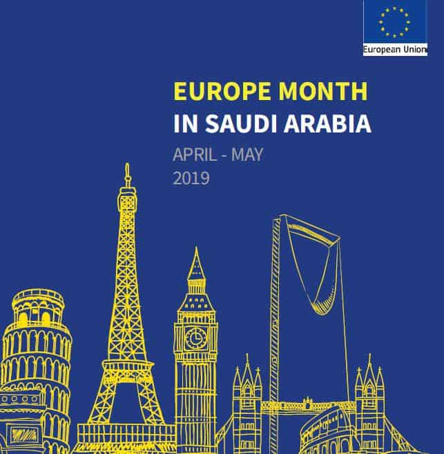 Europe Month in Saudi Arabia.