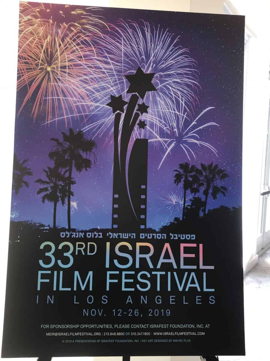 Israel Film Festival Los Angeles, 33 Years of Going Strong 1