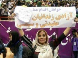 iran activists call for resignation of Khamenei