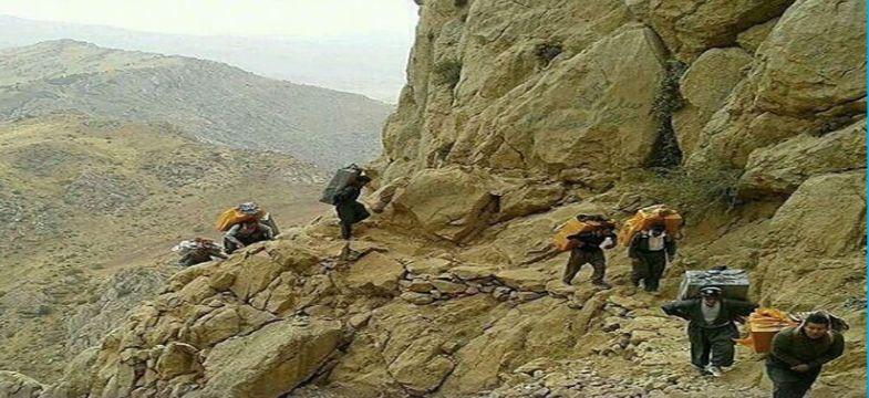 kurdish porters