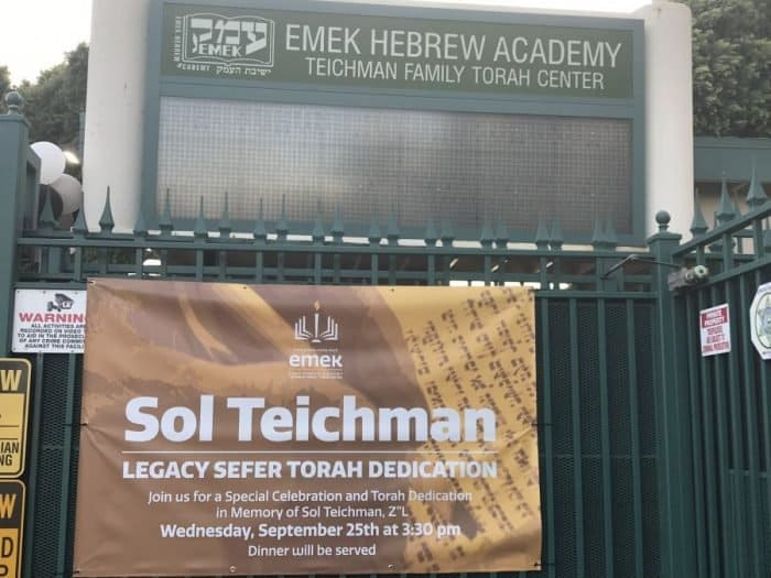The Teichman Torah Dedication banner