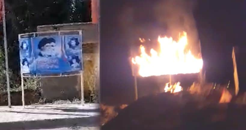 youths torch khamenei billboards